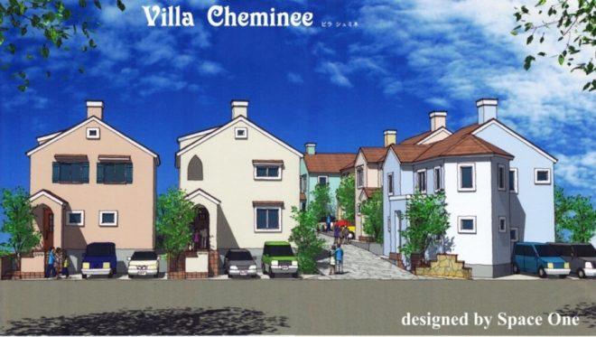 villa Cheminee-s